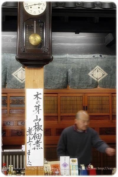sayomaru5-778.jpg
