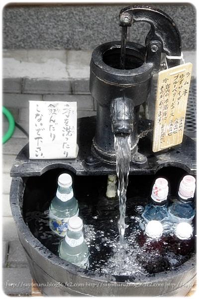 sayomaru5-780.jpg