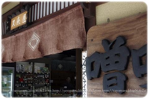 sayomaru5-781.jpg