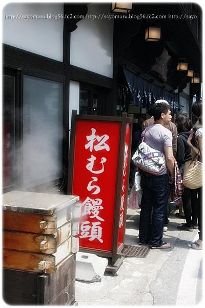 sayomaru5-785.jpg