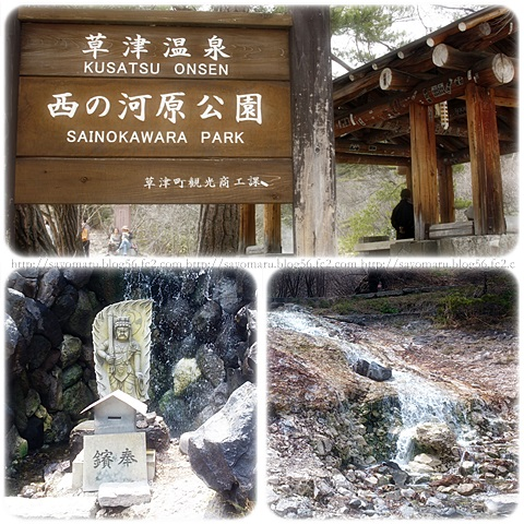 sayomaru5-787.jpg