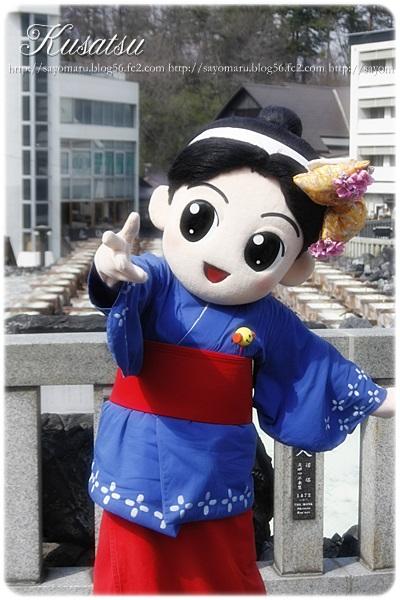 sayomaru5-788.jpg