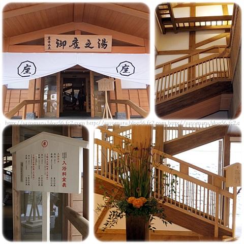 sayomaru5-797.jpg