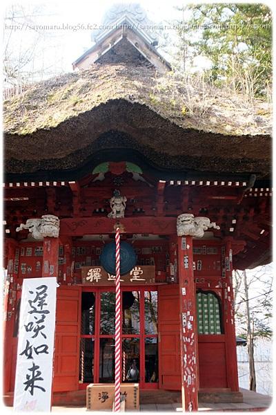 sayomaru5-799.jpg