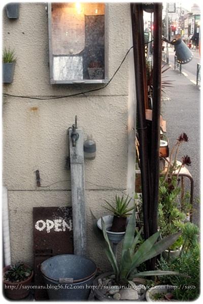 sayomaru5-847.jpg