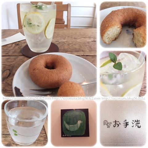 sayomaru5-858.jpg