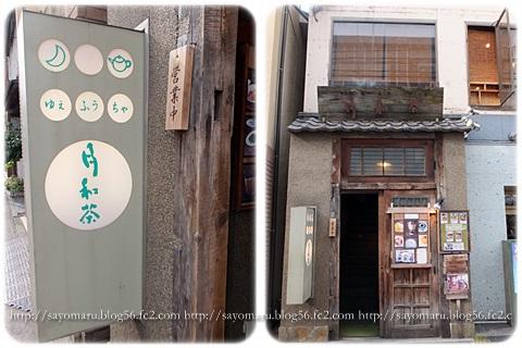 sayomaru5-889.jpg
