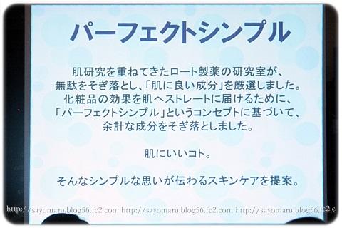 sayomaru5-897.jpg