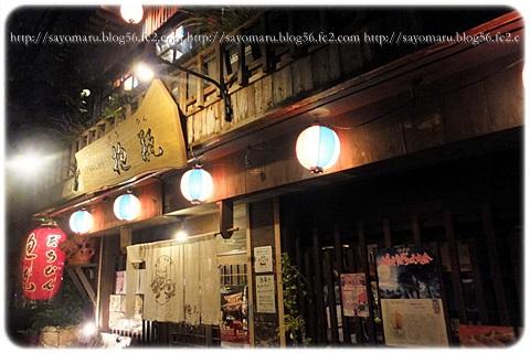 sayomaru6-11.jpg