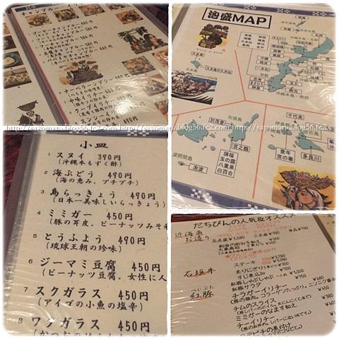 sayomaru6-21.jpg