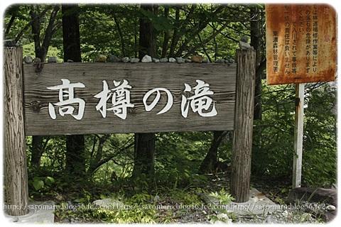 sayomaru6-222.jpg