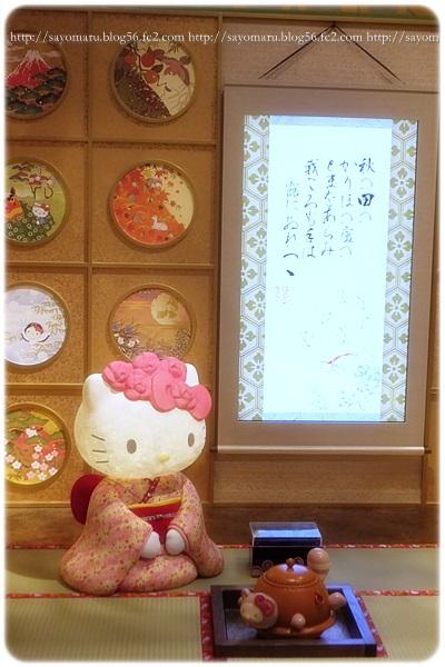 sayomaru6-356.jpg