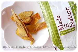 sayomaru6-454.jpg