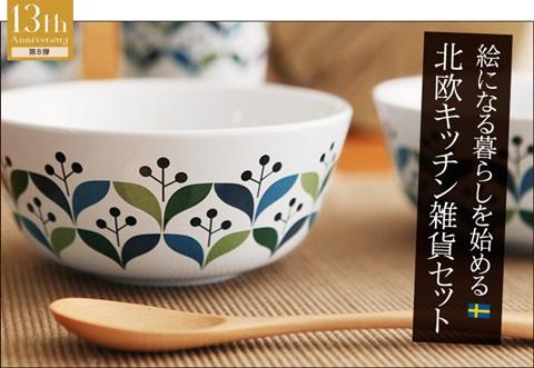 sayomaru6-477.jpg