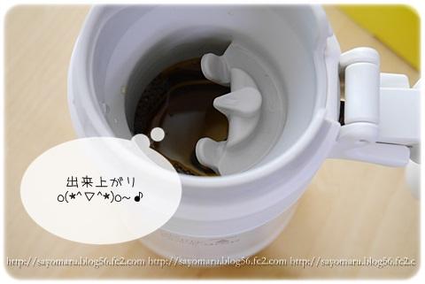 sayomaru6-550.jpg