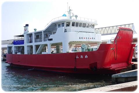 sayomaru6-715.jpg
