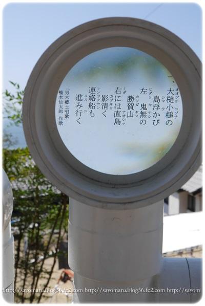 sayomaru6-754.jpg