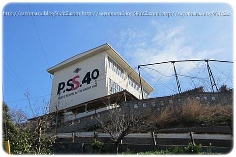 sayomaru6-801.jpg