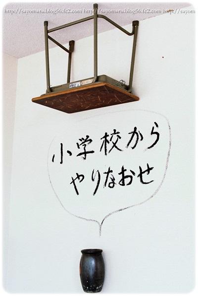 sayomaru6-803.jpg