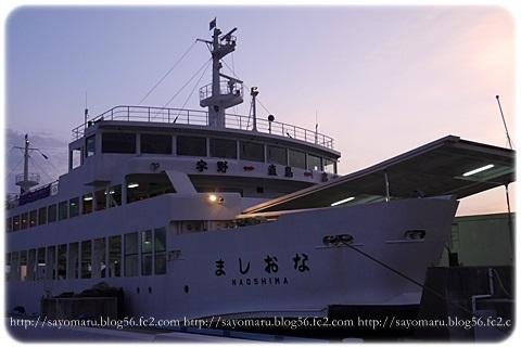 sayomaru6-834.jpg