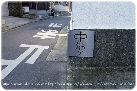 sayomaru6-847.jpg