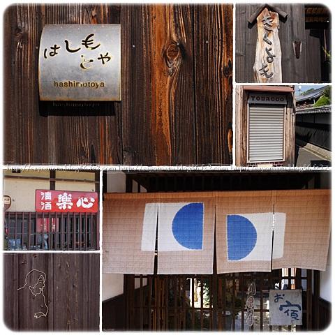 sayomaru6-850.jpg