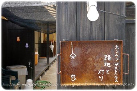 sayomaru6-869.jpg