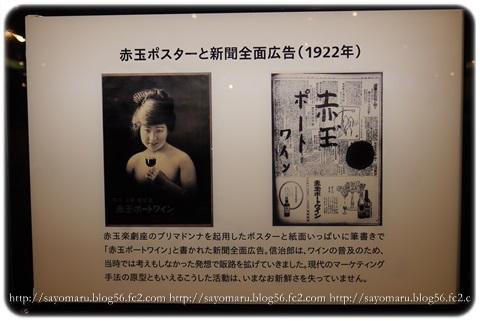 sayomaru6-914.jpg