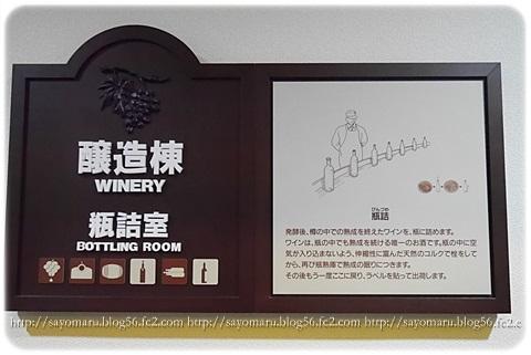 sayomaru6-948.jpg