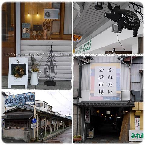 sayomaru8-108.jpg