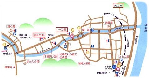 sayomaru8-120a.jpg