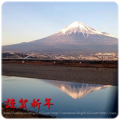 sayomaru8-132.jpg