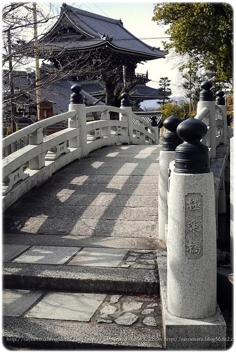 sayomaru8-154.jpg