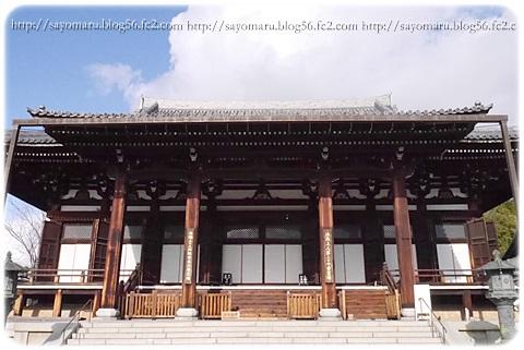 sayomaru8-158.jpg