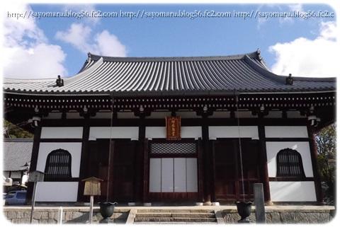 sayomaru8-165.jpg