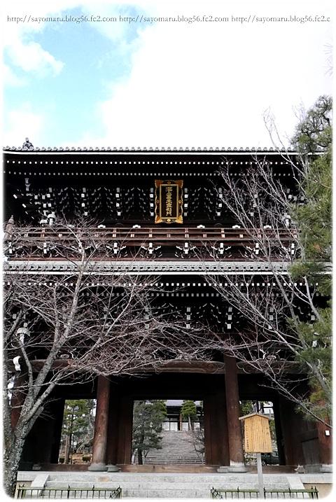 sayomaru8-170.jpg