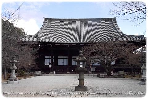 sayomaru8-174.jpg