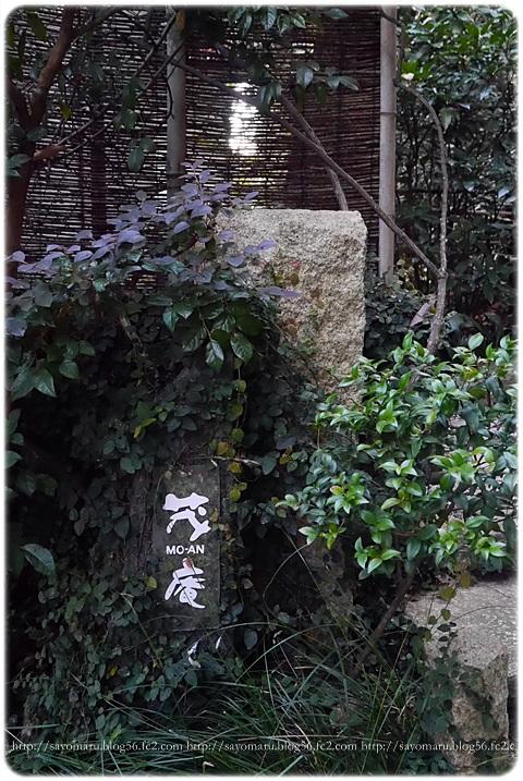 sayomaru8-195.jpg