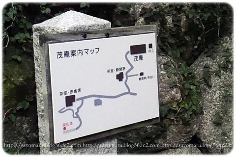 sayomaru8-197.jpg