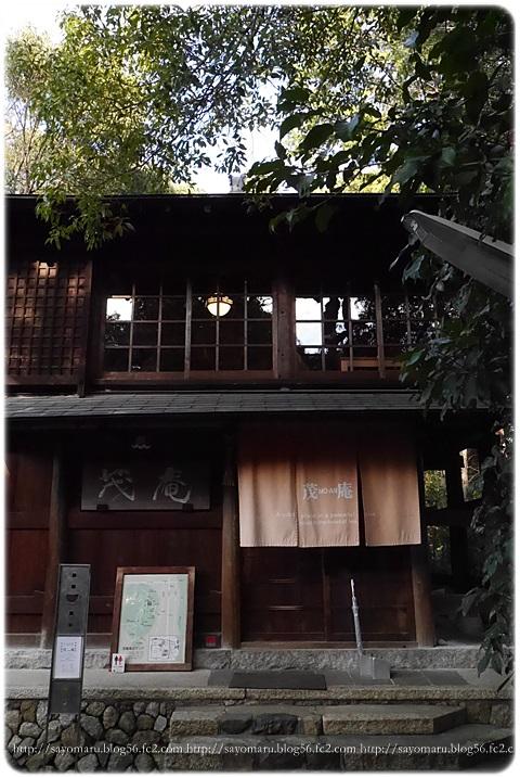 sayomaru8-201.jpg