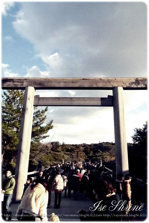 sayomaru8-257.jpg