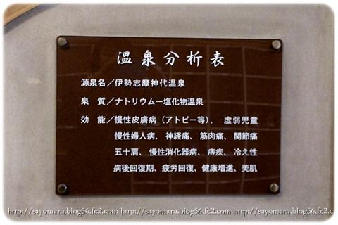 sayomaru8-263.jpg
