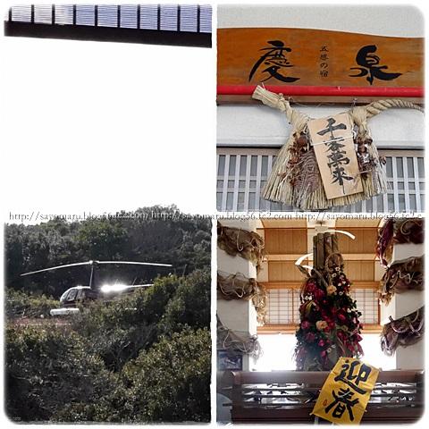 sayomaru8-264.jpg