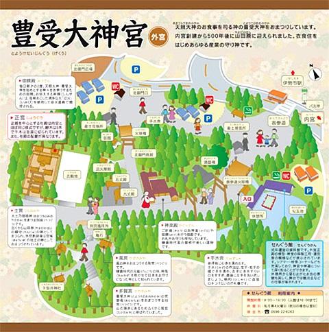 sayomaru8-277.jpg