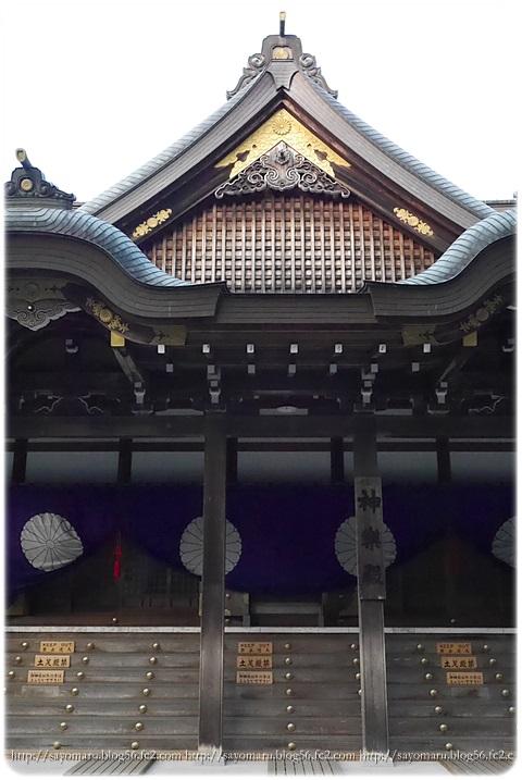 sayomaru8-296.jpg