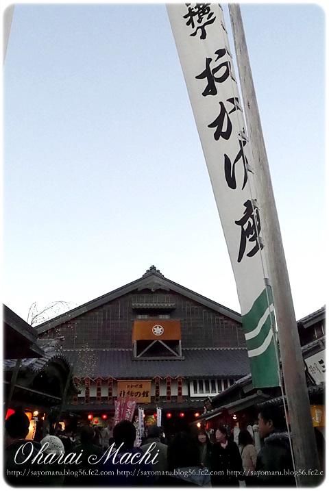 sayomaru8-302.jpg