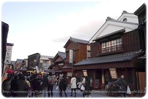 sayomaru8-305.jpg
