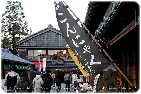 sayomaru8-310.jpg