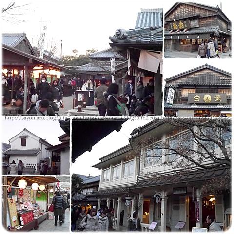 sayomaru8-313.jpg