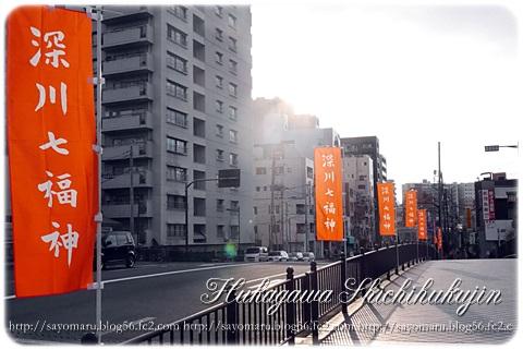 sayomaru8-325.jpg
